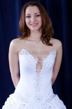 2336. Свадебное платье