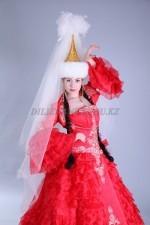 2552. Свадебное платье на Кыз Узату
