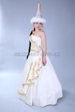 2522. Свадебное платье на Кыз Узату