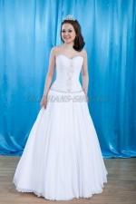 2340. Свадебное платье