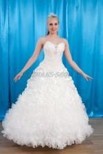 2352. Свадебное платье