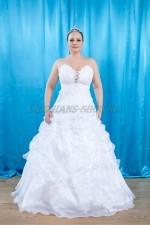 2354. Свадебное платье