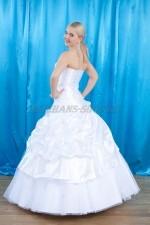 2358. Свадебное платье