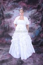 2374. Свадебное платье
