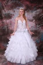 2379. Свадебное платьеное платье