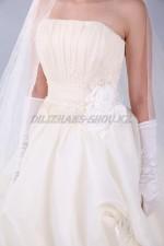 2310. Свадебное платье