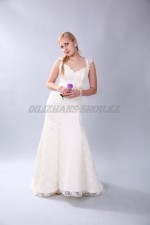 2317. Свадебное платье
