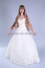 Бальное платье Рафаэлла