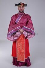 2190 . китайский костюм Императора
