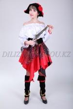 0522. Пиратка