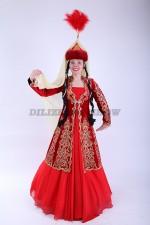 33301. Лашын. Казахский национальный.