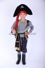 4191. Пират