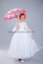 5025. Барышня с розовым зонтом