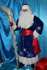 2694 Дед Мороз