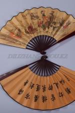 1848. Веер китайский