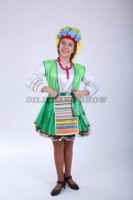 4065. Белорусский подростковый танцевальный