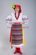 4254. Молдавский женский
