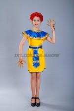 Малазийский костюм