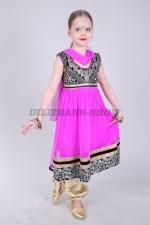 Индийский, пиджаби